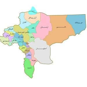نمایندگی اینتکس در اصفهان