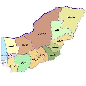 نمایندگی اینتکس استان گلستان
