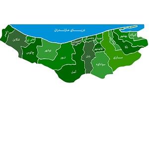 نمایندگی اینتکس در مازندران