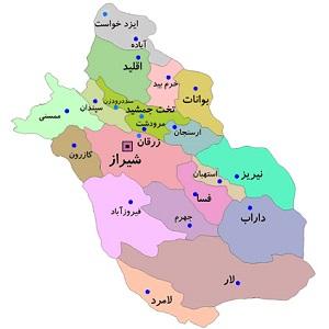 محصولات بادی اینتکس در شیراز